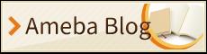 小金井市・武蔵小金井の整体は【人気No1】ラックスアンリミテッドカイロプラクティックセンターへ アメーバブログ
