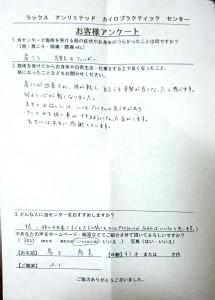 新規ドキュメント 8_1